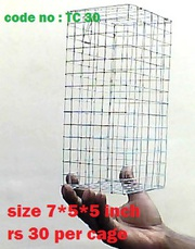 travell cage for sale rs 30