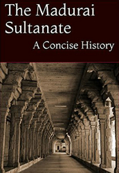 History of Sultans of Madura - Mintage World