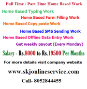 Part Time Home Based Data Entry Work / Copy Paste Form Filling Jobs