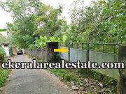 Attingal  Trivandrum 3.10lakhs per cent 34cents land for sale