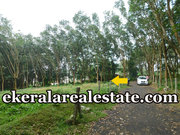 Sreekariyam  Pothencode Trivandrum 30cents house land for sale