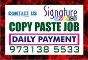 Bangalore Copy paste Job Daily Payment Daily Income Daily cash