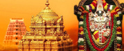 Tirupati Tour Packages from Tuticorin - Shanmuga Travels and Tours
